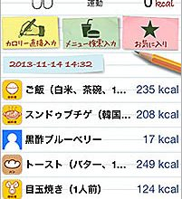 lifes_recording_app